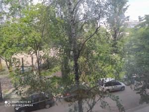 Квартира Малиновського Маршала, 27/23, Київ, M-37430 - Фото 19