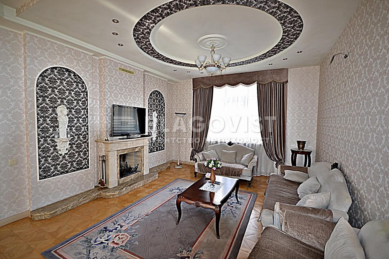 Дом R-33544, Петровское (Бориспольский) - Фото 5