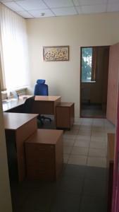 Офис, Межигорская, Киев, R-32354 - Фото 6