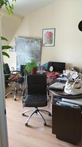 Офис, Межигорская, Киев, R-32493 - Фото 6