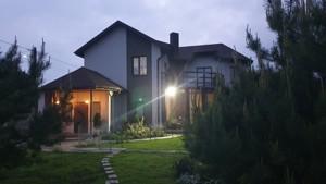 Дом P-28185, Севериновка (Макаровский) - Фото 2