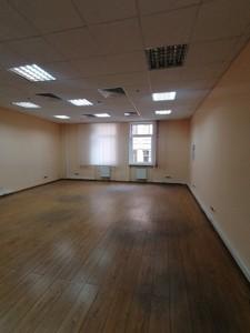Офіс, Верхній Вал, Київ, F-43297 - Фото3