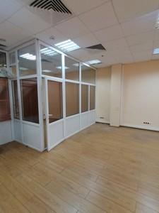 Офис, Верхний Вал, Киев, F-43297 - Фото 4