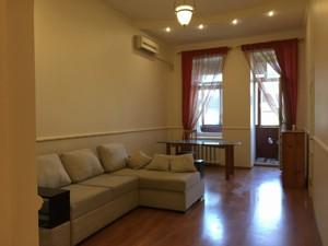 Apartment Saksahanskoho, 41в, Kyiv, Z-641043 - Photo3