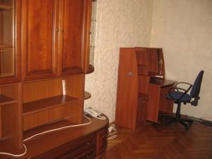 Квартира Борщагівська, 6, Київ, F-26898 - Фото3