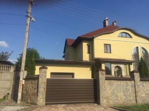 Будинок Незалежності, Віта-Поштова, F-43300 - Фото