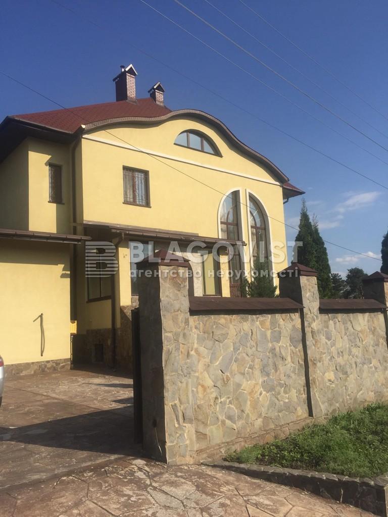 Дом F-43300, Независимости, Вита-Почтовая - Фото 2