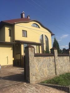 Дом Независимости, Вита-Почтовая, F-43300 - Фото2