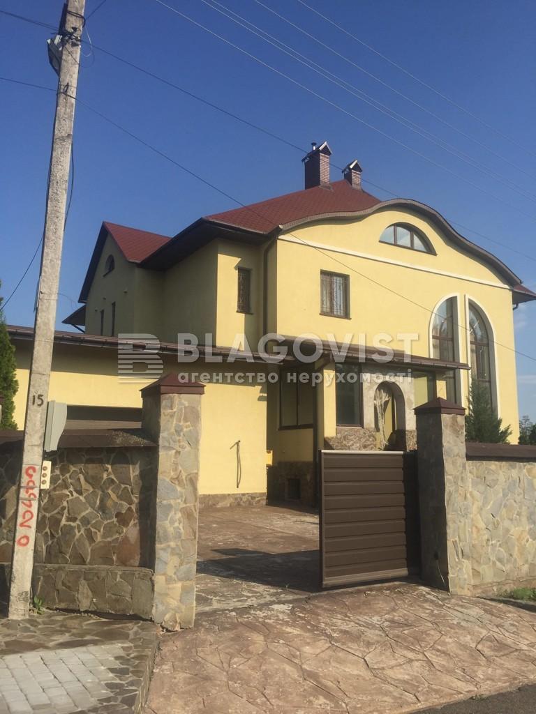 Дом F-43300, Независимости, Вита-Почтовая - Фото 3