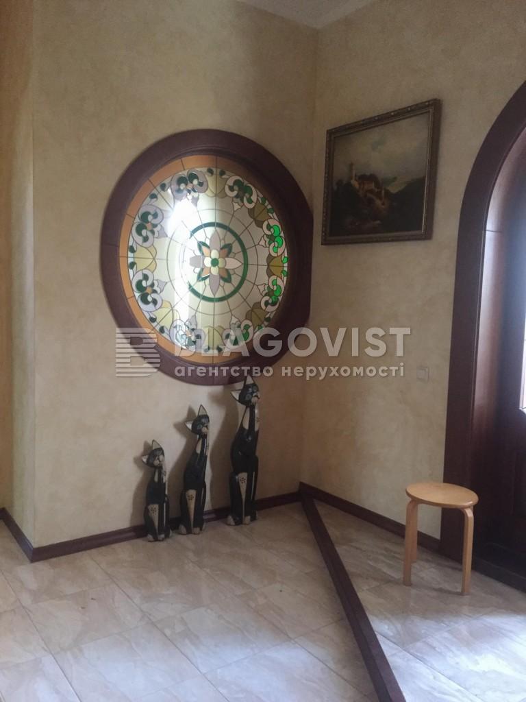 Дом F-43300, Независимости, Вита-Почтовая - Фото 11