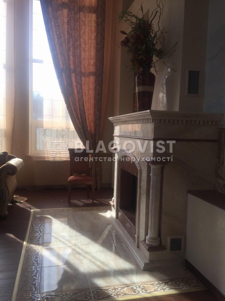 Дом F-43300, Независимости, Вита-Почтовая - Фото 9