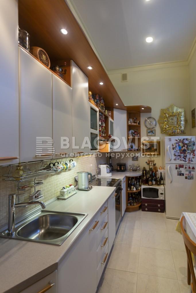 Квартира F-43230, Шовковична, 16б, Київ - Фото 16