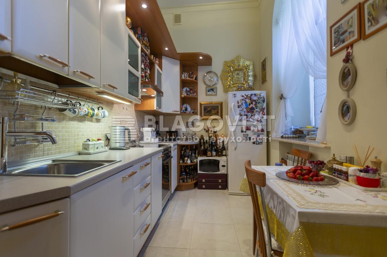 Квартира F-43230, Шелковичная, 16б, Киев - Фото 15
