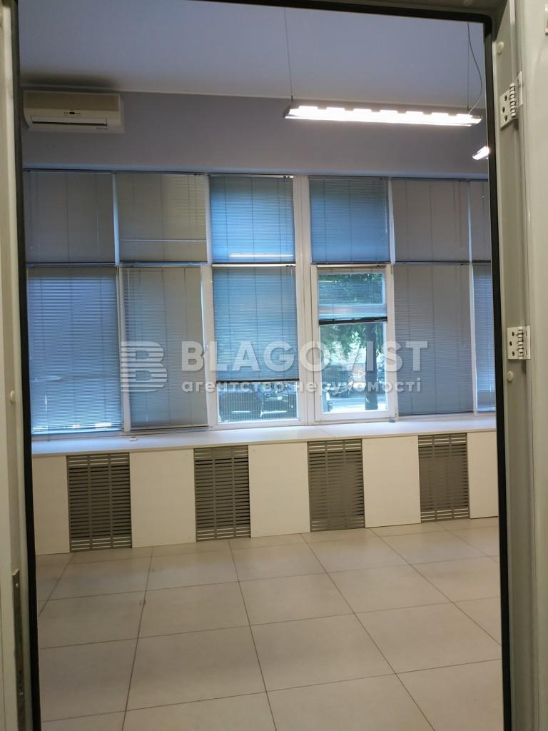 Офис, Гонгадзе (Машиностроительная), Киев, C-46773 - Фото 6