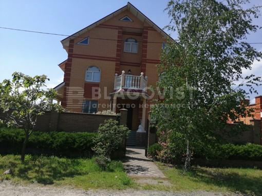 Будинок, Z-251680