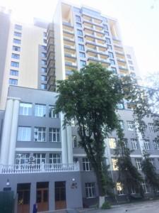 Квартира H-48433, Сечевых Стрельцов (Артема), 52а/52д, Киев - Фото 3