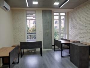 Офіс, Маккейна Джона (Кудрі Івана), Київ, R-33566 - Фото