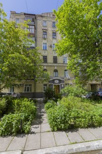 Квартира Шелковичная, 16б, Киев, H-49486 - Фото1