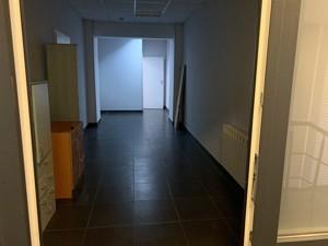 Офис, Гонгадзе (Машиностроительная), Киев, R-33570 - Фото 8