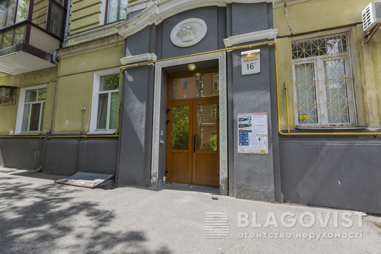 Квартира F-43230, Шелковичная, 16б, Киев - Фото 3