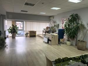 Офис, Гонгадзе (Машиностроительная), Киев, R-33570 - Фото 12