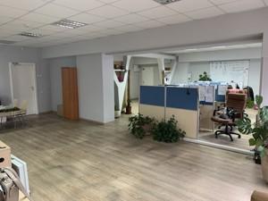 Офис, Гонгадзе (Машиностроительная), Киев, R-33570 - Фото 13