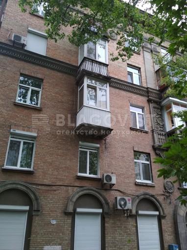 Квартира, A-112195, 6