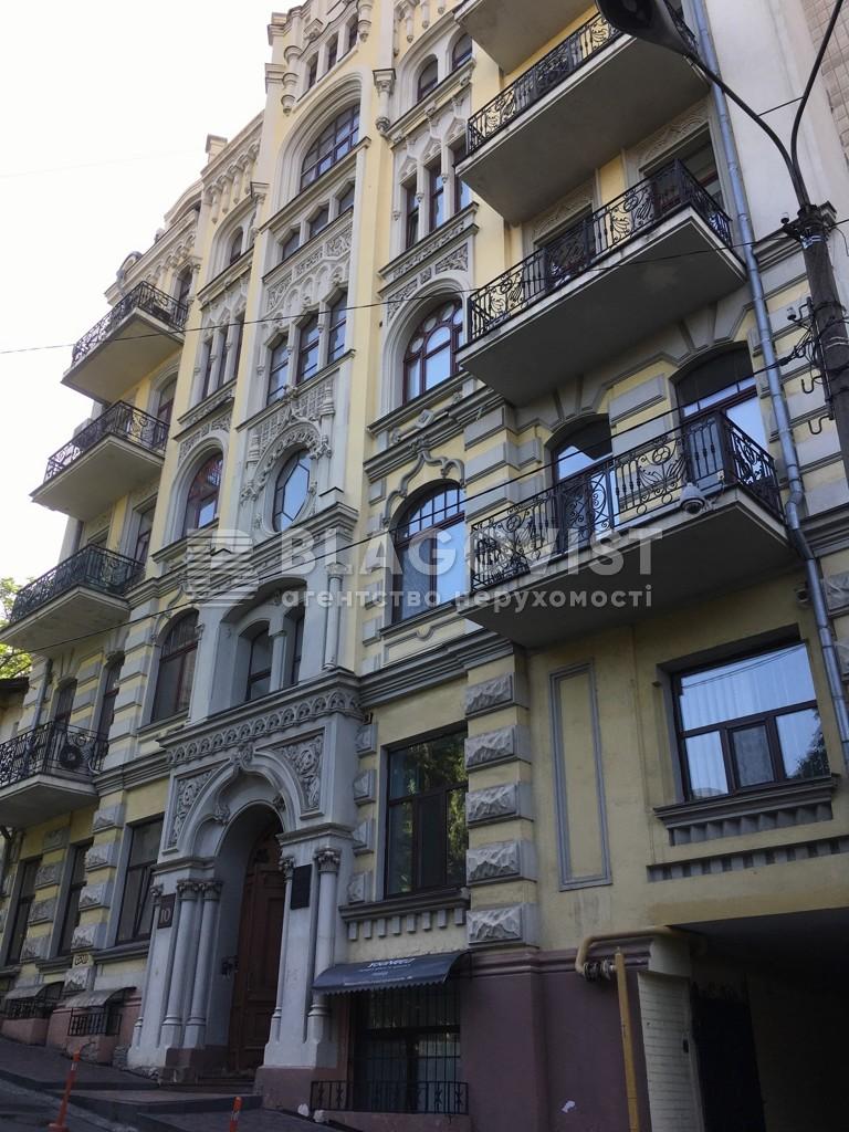 Квартира F-45242, Малоподвальная, 10, Киев - Фото 2
