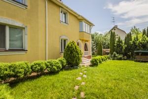 Дом C-107623, Хлепча - Фото 36