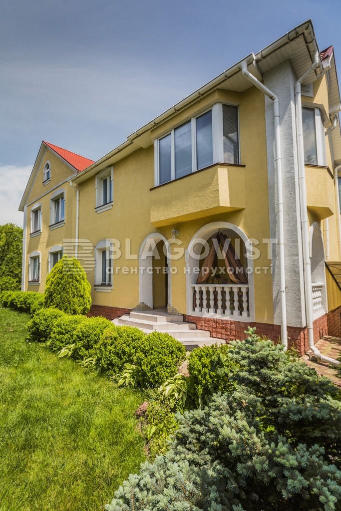 Дом C-107623, Хлепча - Фото 2
