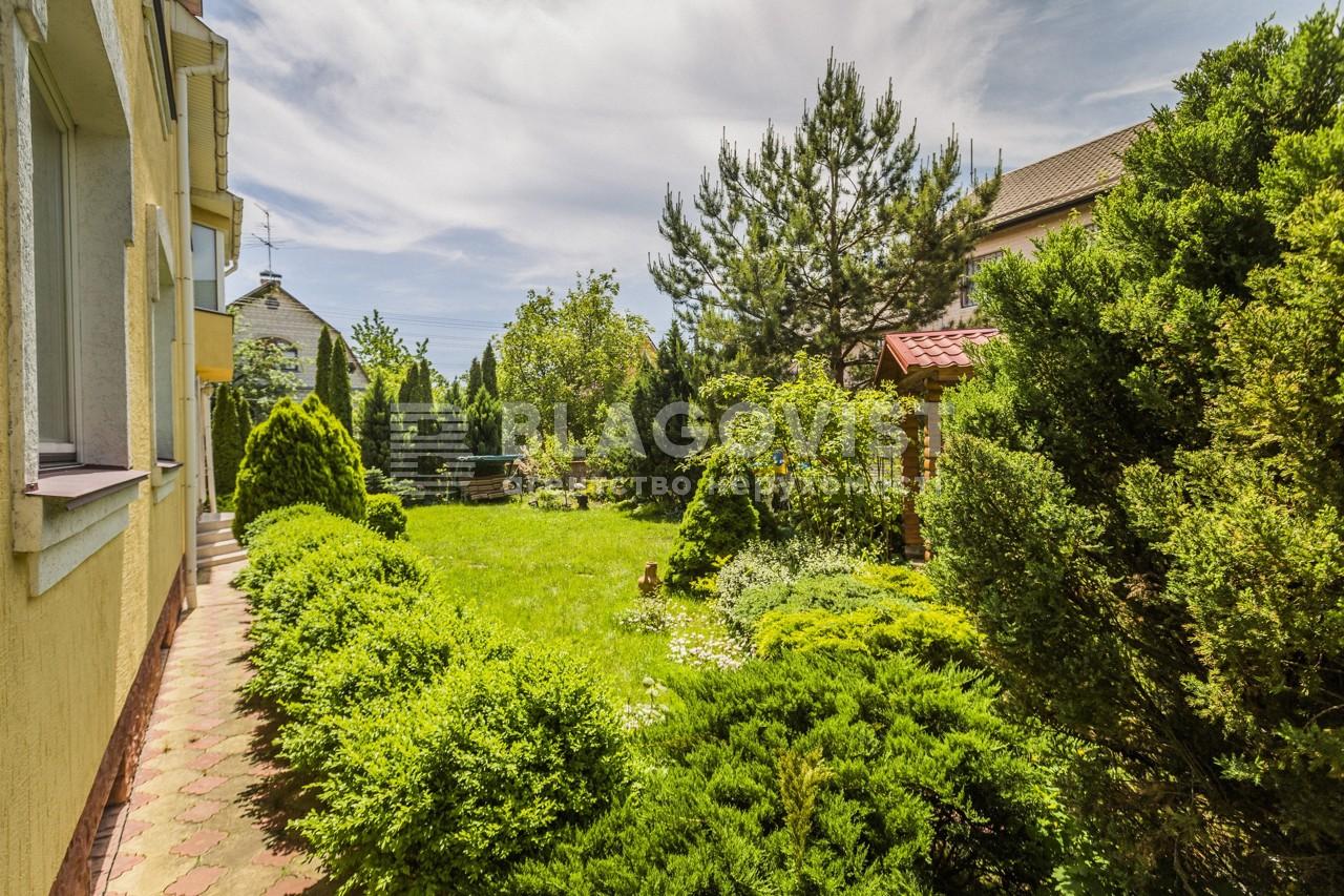 Дом C-107623, Хлепча - Фото 37