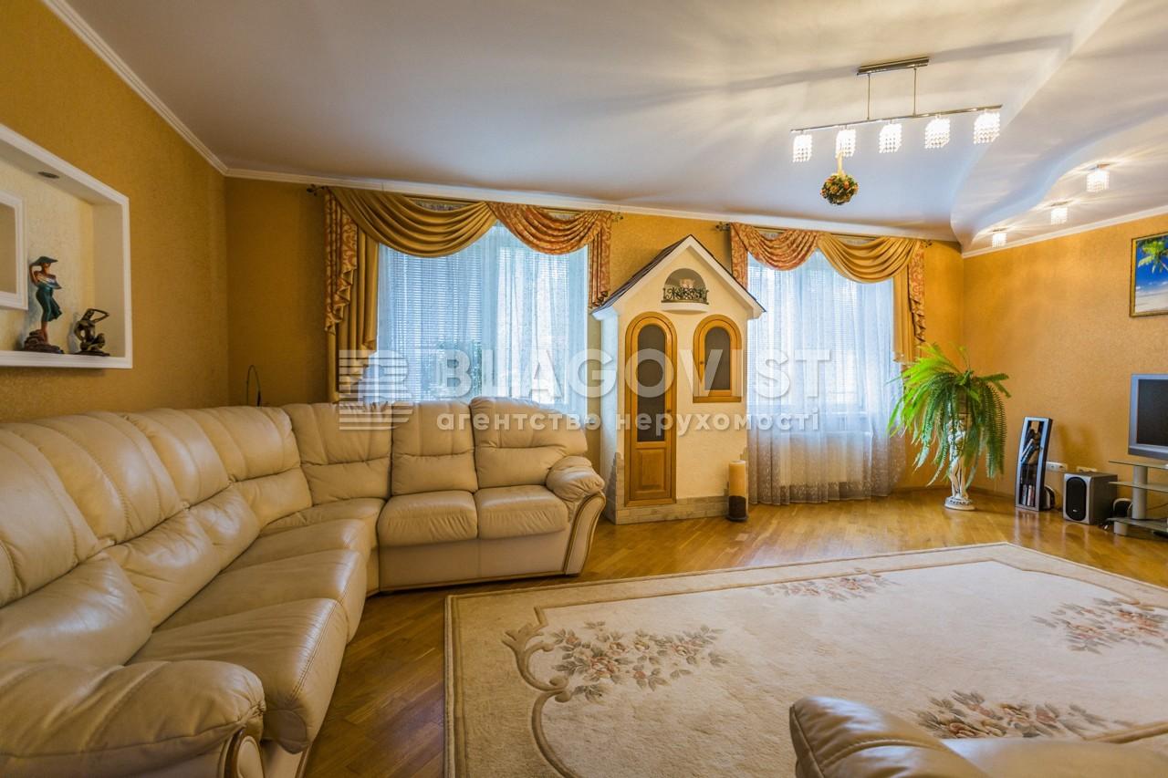 Дом C-107623, Хлепча - Фото 6