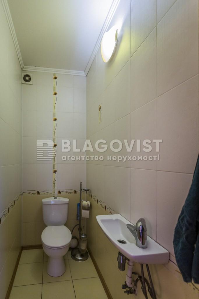 Дом C-107623, Хлепча - Фото 20