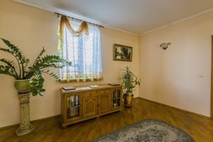 Дом C-107623, Хлепча - Фото 30
