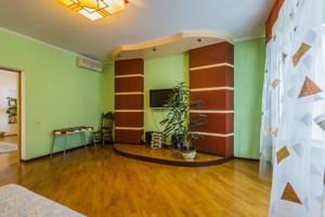 Дом C-107623, Хлепча - Фото 10