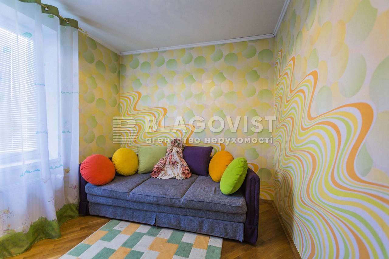 Дом C-107623, Хлепча - Фото 14