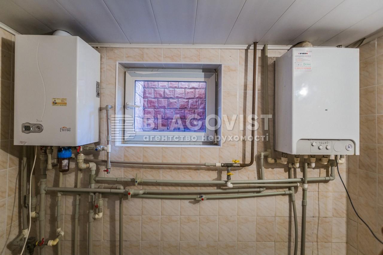 Дом C-107623, Хлепча - Фото 23