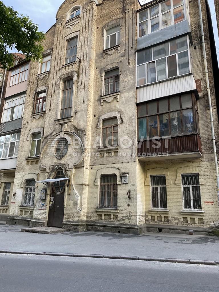 Квартира R-38835, Багговутовская, 32, Киев - Фото 1