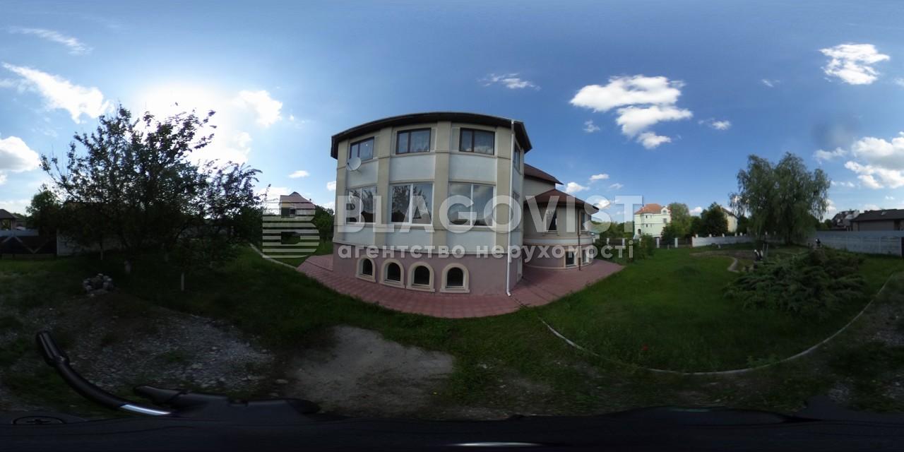 Дом R-33437, Полевая, Креничи - Фото 1