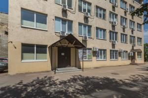 Нежилое помещение, M-37234, Сырецкая, Киев - Фото 13