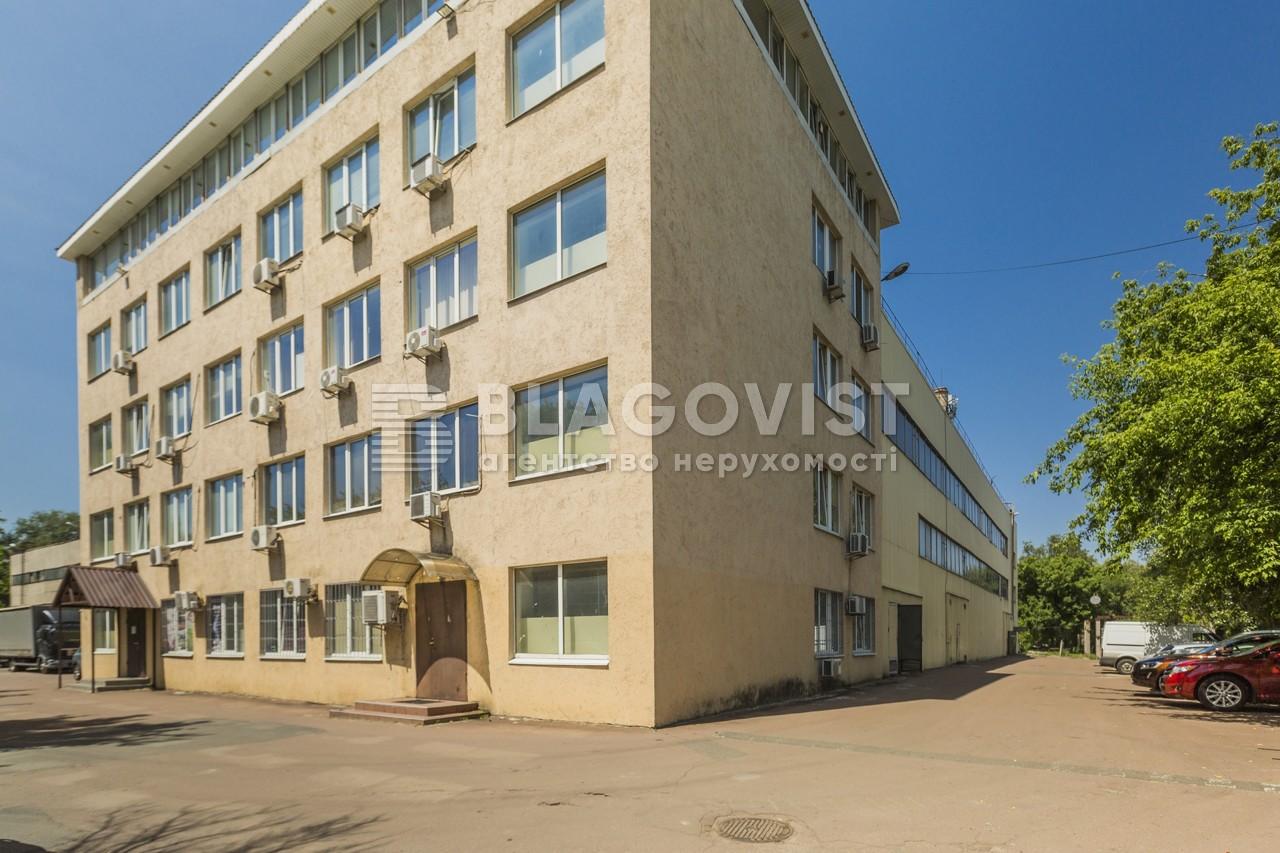 Коммерческая недвижимость на продажу M-37234