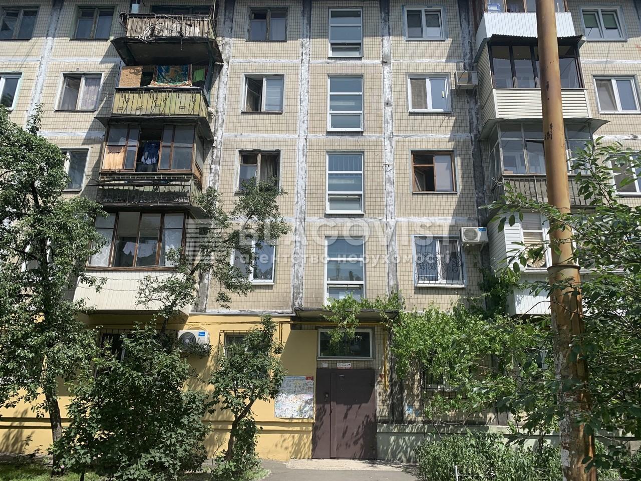 Квартира R-22906, Соборности просп. (Воссоединения), 1а, Киев - Фото 2
