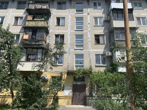 Квартира Соборности просп. (Воссоединения), 1а, Киев, R-22906 - Фото 1