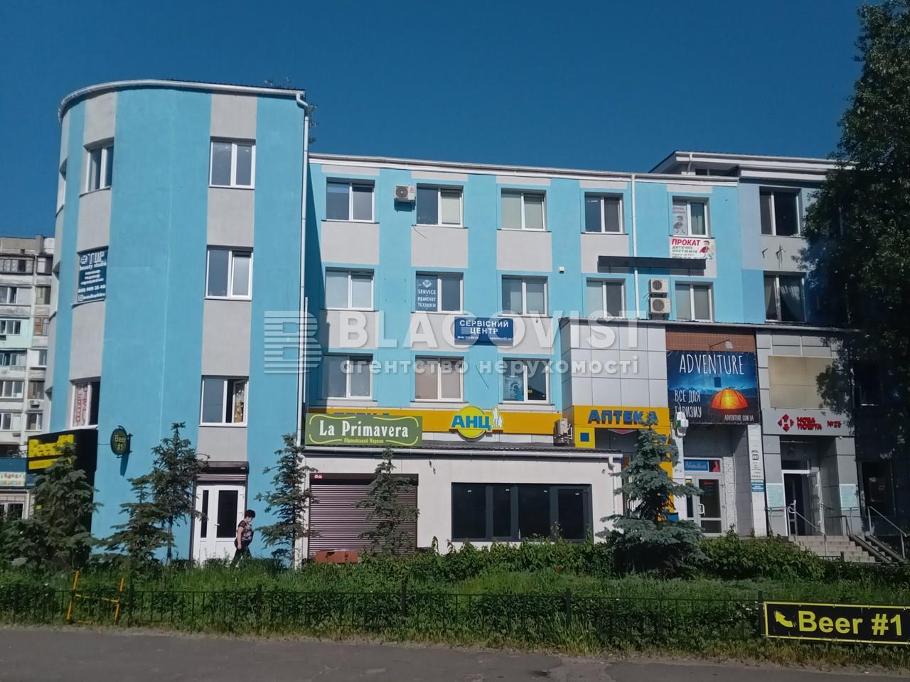 Нежилое помещение, Z-553324, Тимошенко Маршала, Киев - Фото 1