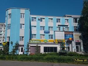 Нежилое помещение, Тимошенко Маршала, Киев, Z-553324 - Фото1