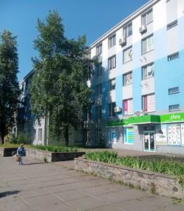 Нежилое помещение, Z-553324, Тимошенко Маршала, Киев - Фото 6