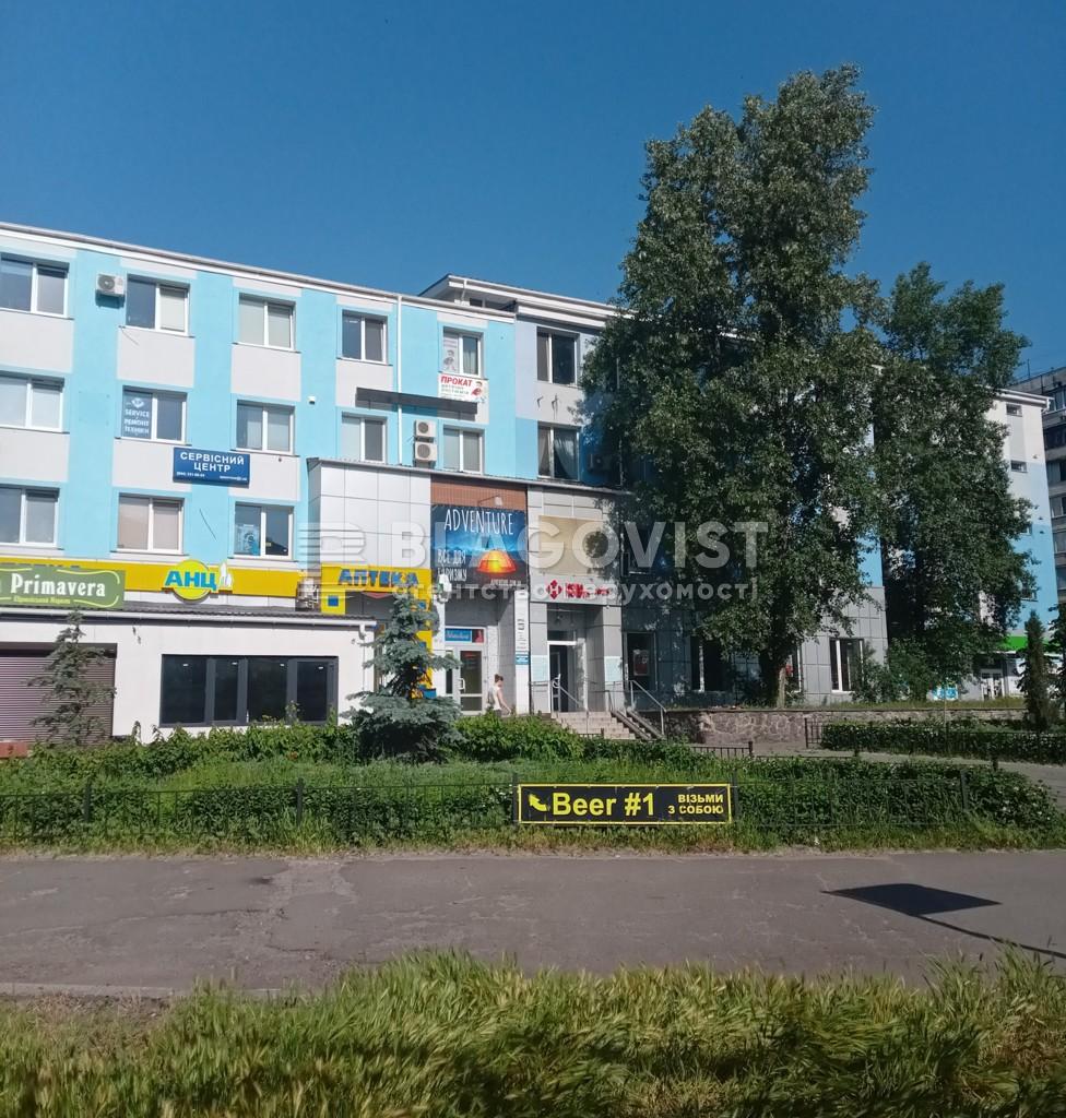 Нежилое помещение, Z-553324, Тимошенко Маршала, Киев - Фото 7