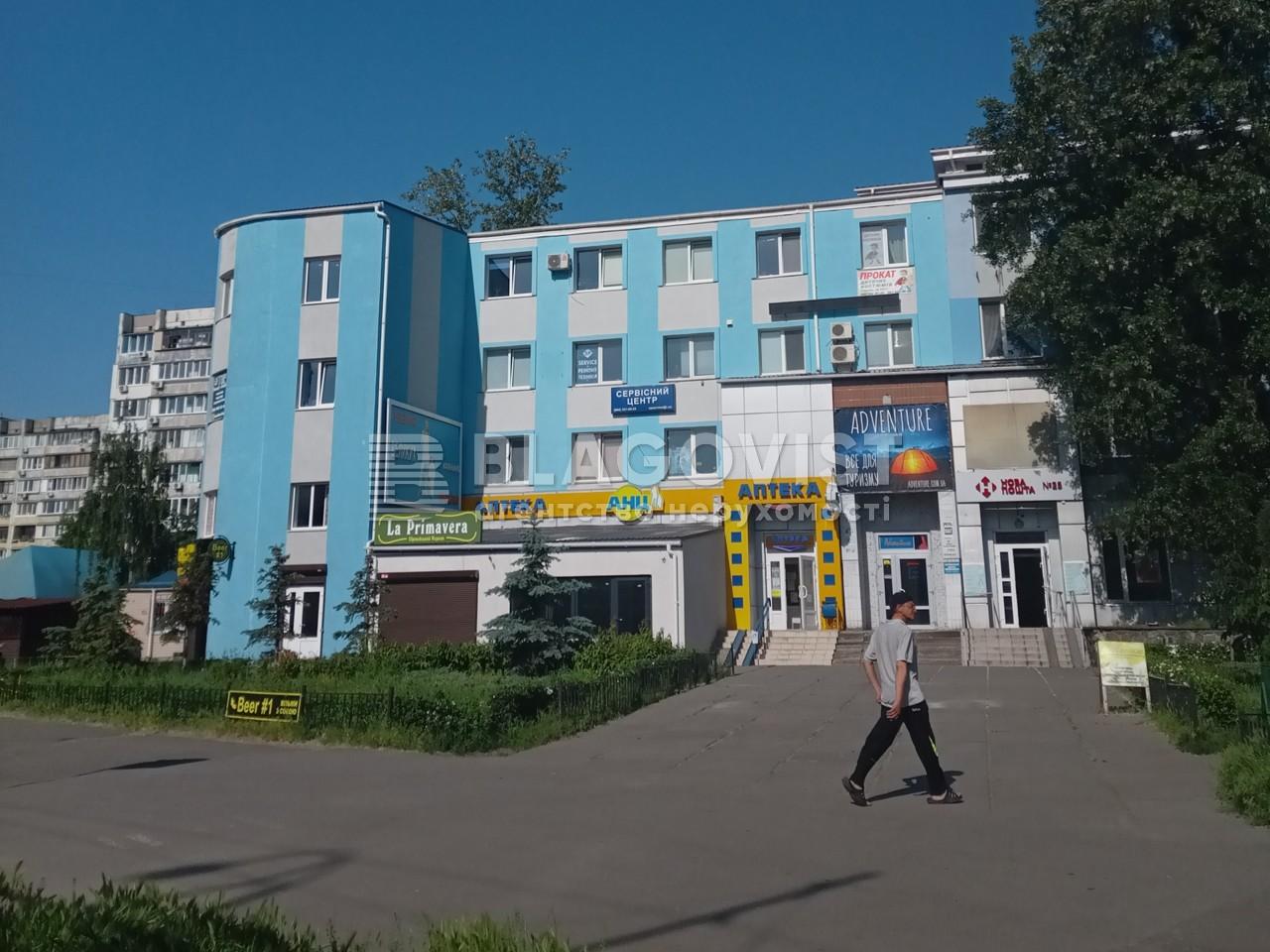 Нежилое помещение, Z-553324, Тимошенко Маршала, Киев - Фото 8