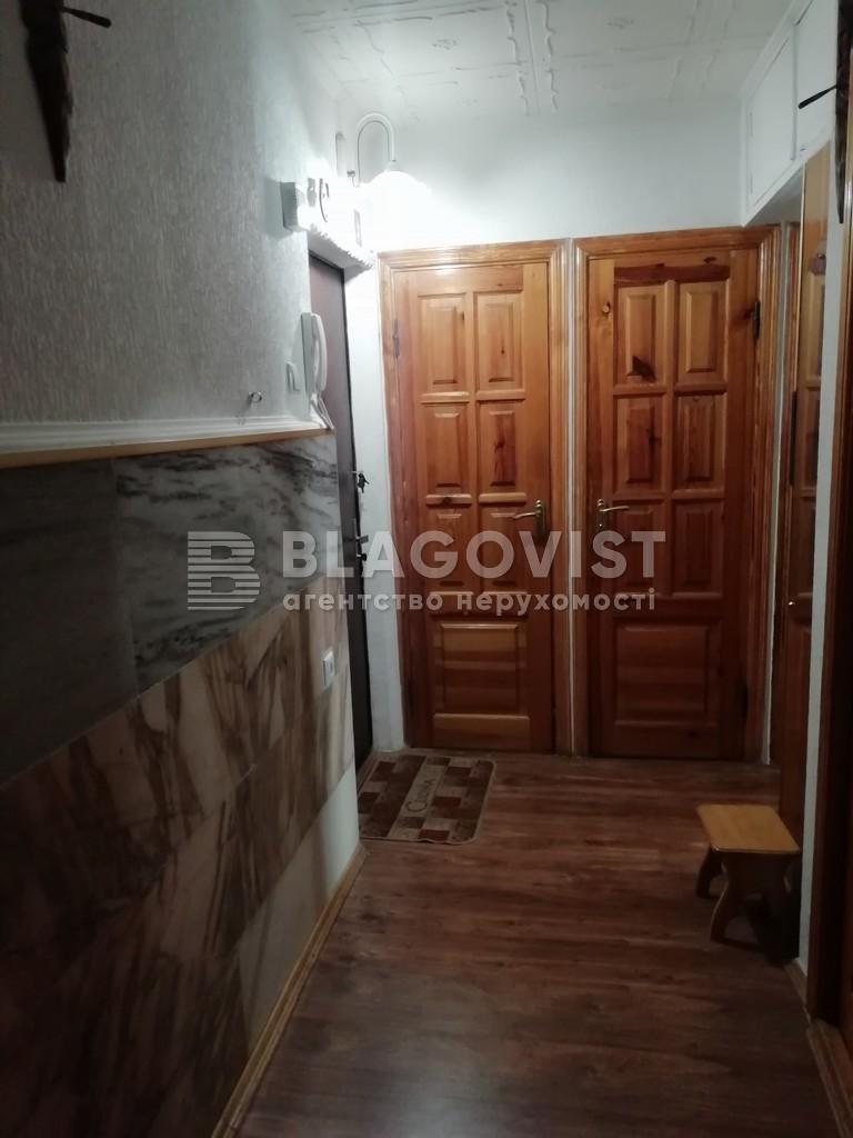 Квартира A-111254, Гайдай Зои, 3а, Киев - Фото 15