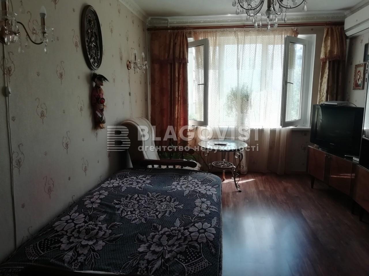 Квартира A-111254, Гайдай Зои, 3а, Киев - Фото 6